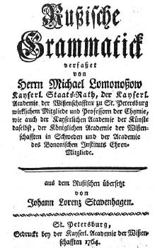 Deutsche Übersetzung der Grammatik