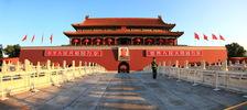 Tiananmen/Beijing